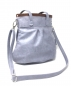 "Preview: Ledertasche blau Tragetasche Handtasche Shelly ""BLUESKY/CACAO"""